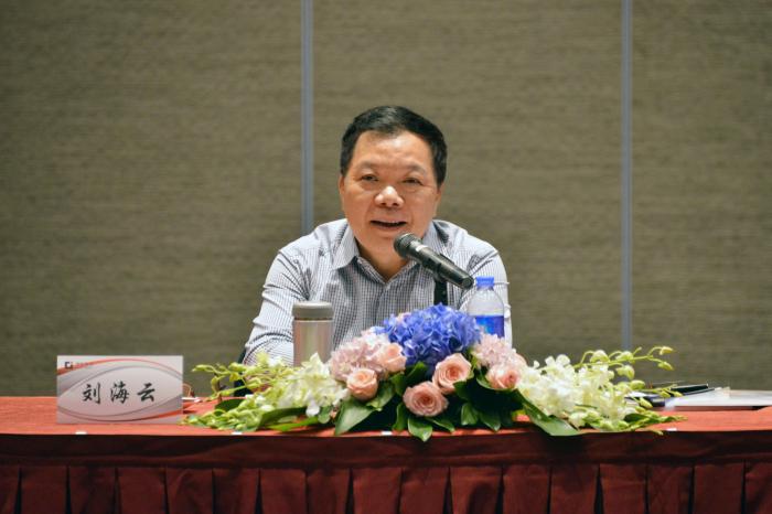 建艺集团董事长兼总裁刘海云发表讲话